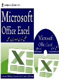 Microsoft Office Excel Course