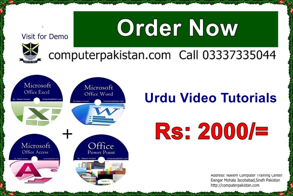 Computer Science Courses MS office Word Exce; PPT Access