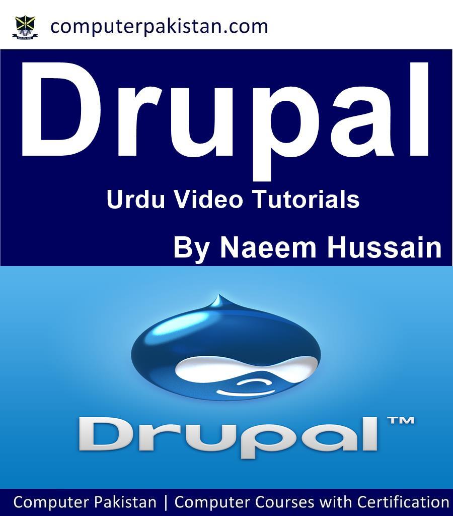 Drupal video tutorials in urdu free download computerpakistan baditri Gallery