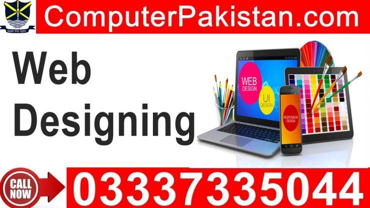 web designing course online free in urdu in pakistan