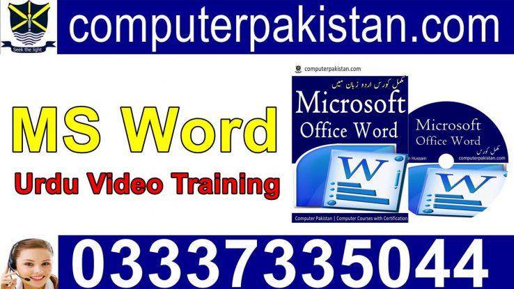 Application of MS Word in Urdu