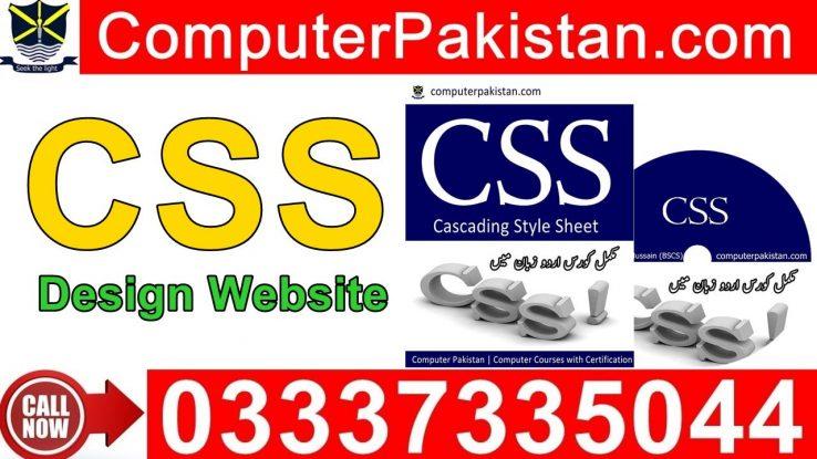 css tutorial for beginners in Urdu