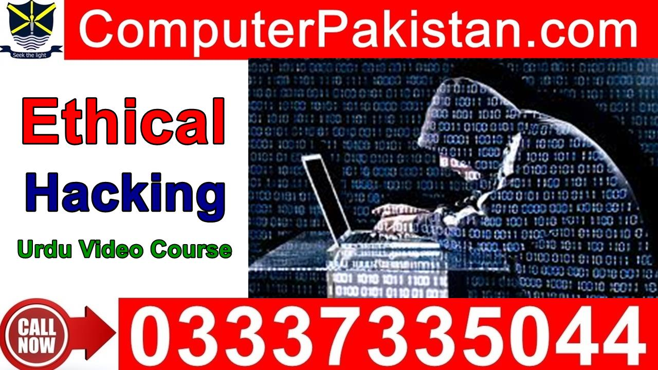 Free online ethical hacking course with certificate computerpakistan xflitez Image collections