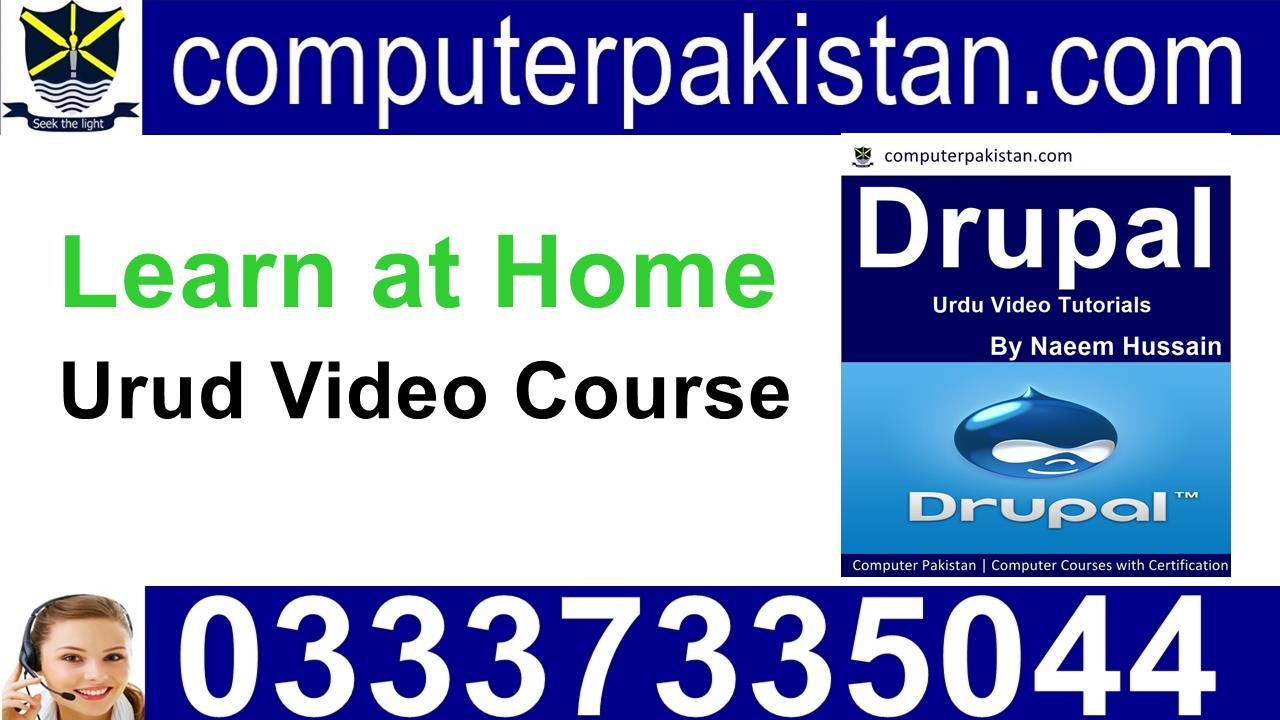 Drupal tutorial for beginners step by step video drupal tutorial for beginners step by step video computerpakistancomputerpakistan baditri Gallery