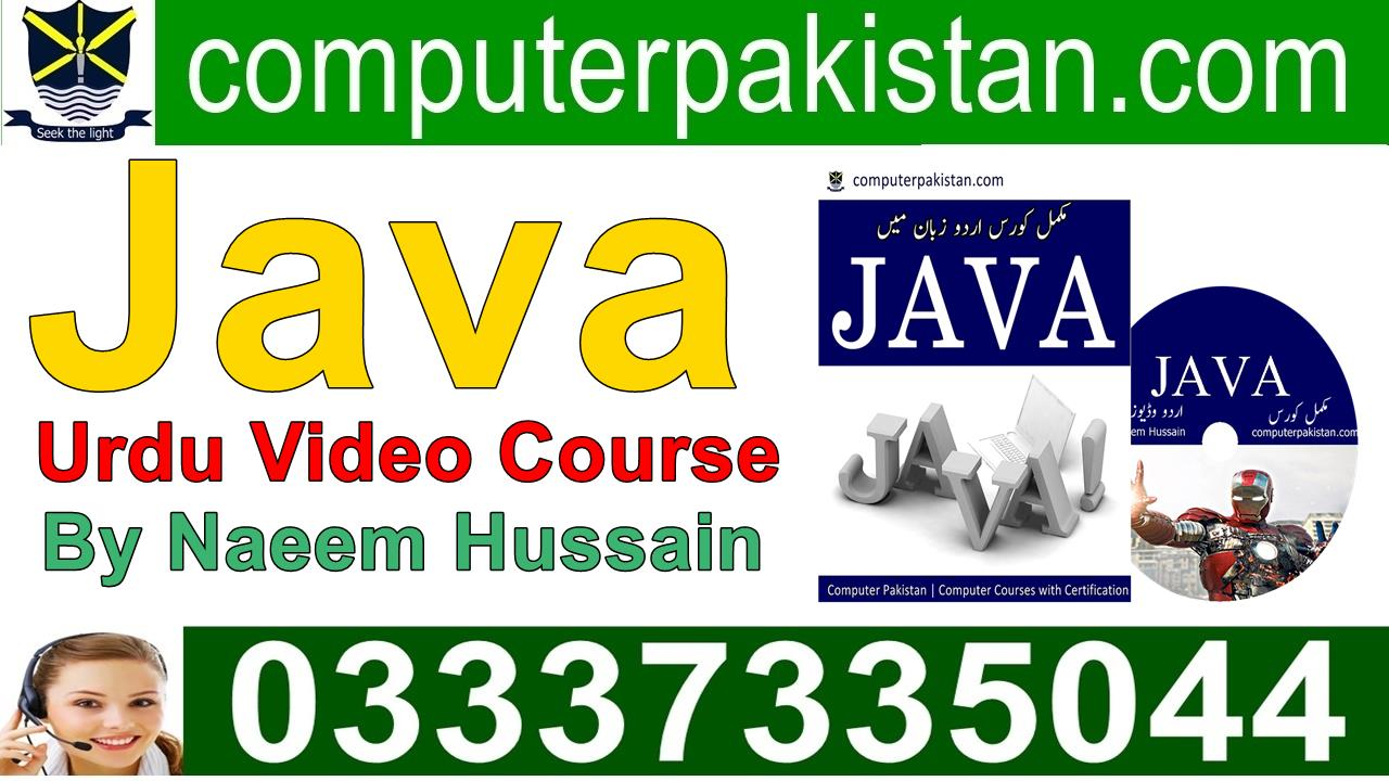 Online video tutorials for java images any tutorial examples begin programming baditri Images