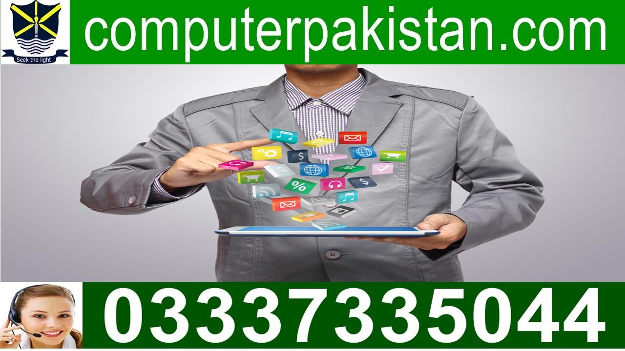 5 urdu courses online for beginners computerpakistan baditri Image collections