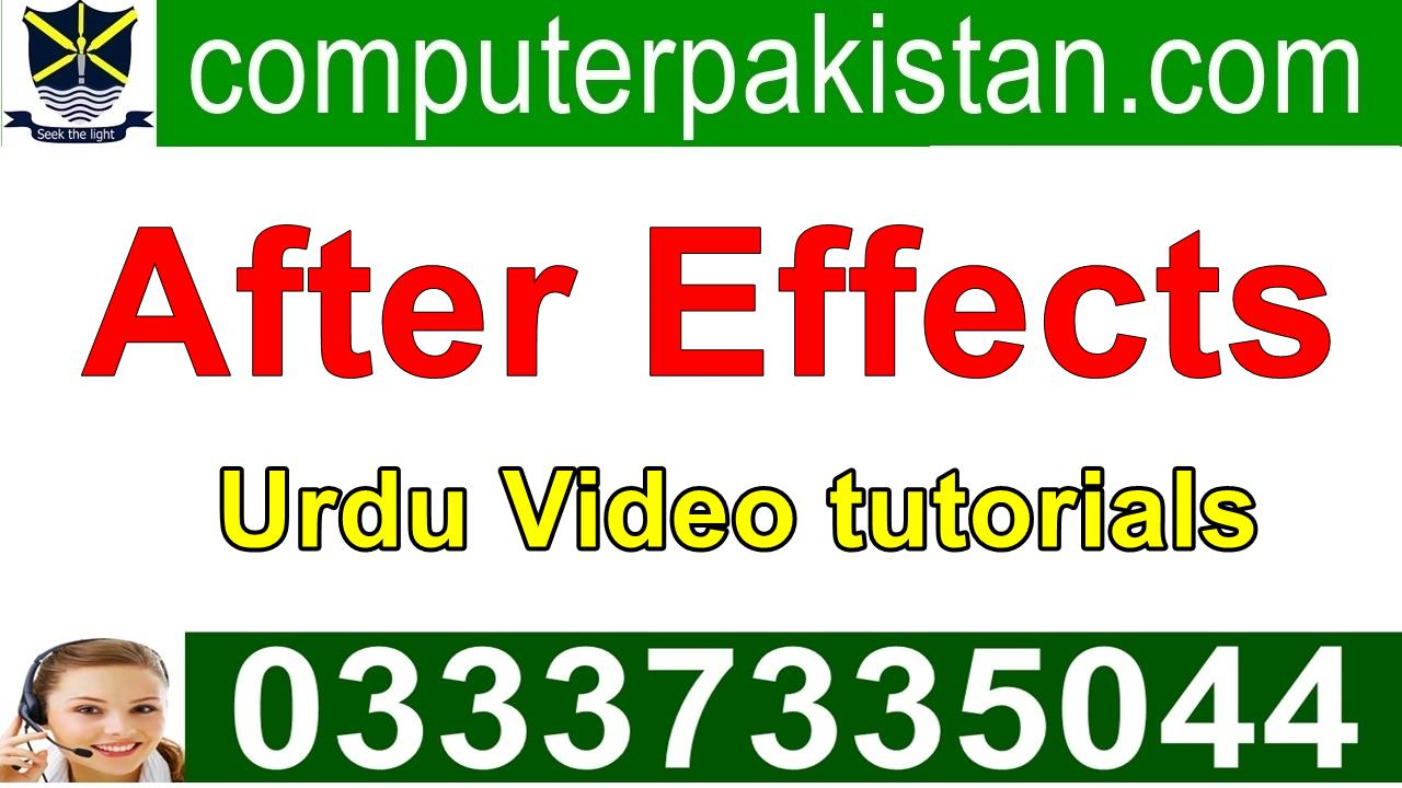 After effects cs6 tutorials for beginners pdf free download after effects cs6 tutorials for beginners pdf free download computerpakistan baditri Image collections