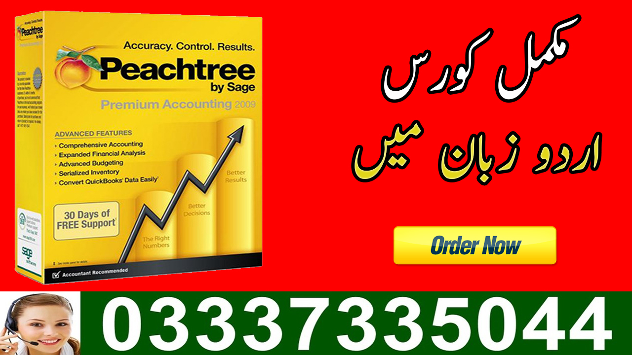 Peachtree accounting software video tutorial free download in urdu peachtree accounting software video tutorial free download in urdu computerpakistan baditri Image collections