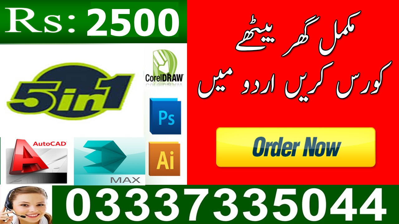 Graphic Design Software - free online video training courses ...
